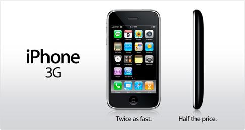 Iphone3g_485