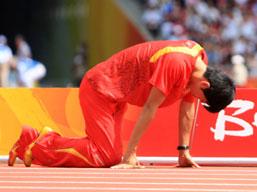 Liu down