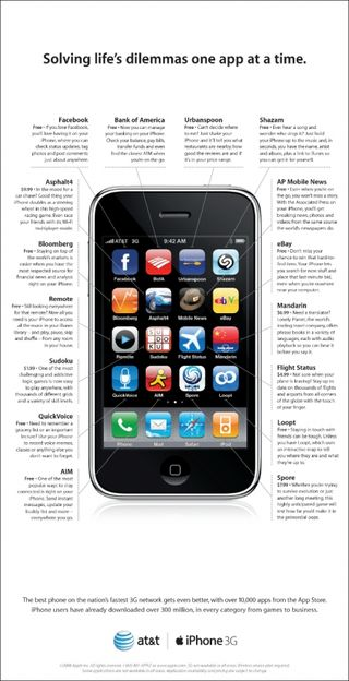 Iphone_ad