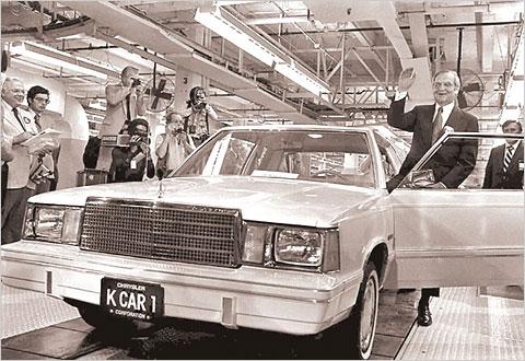 480-K-Car