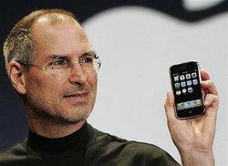 Iphone_jobs